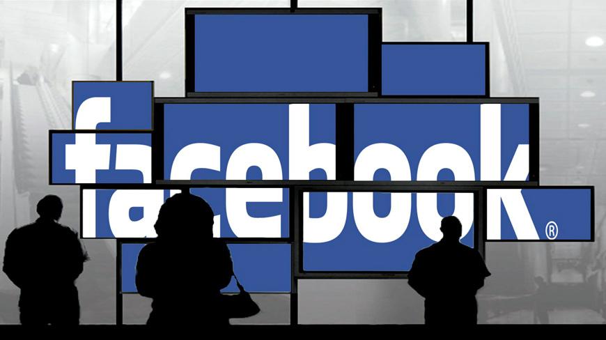 Facebook veut espionner les utilisateurs d'Android:
