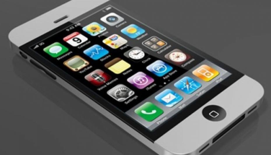 iphone5s-rumeur