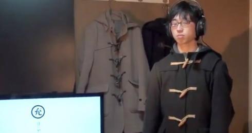 girlfriend-coat