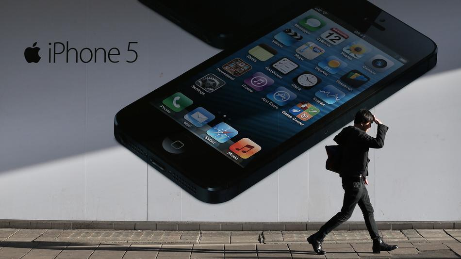 iPhoneStalk