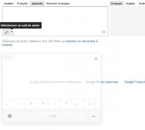google-trad-caracteres