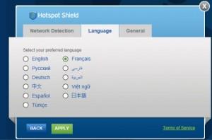 Hotspot-Shield_5