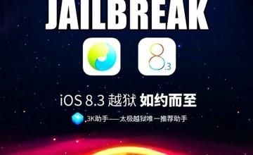 jailbreak-ios-8-3-taig