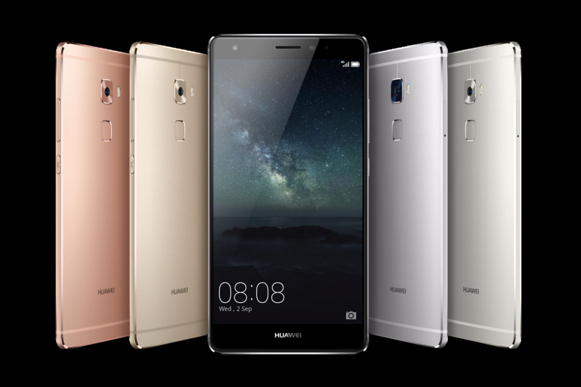 Huawei d voile le mate s un smartphone haut de gamme - Sauna infrarouge haut de gamme ...