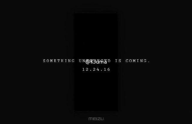 meizu-edgeless-slogan