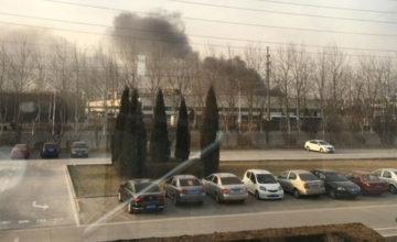 samsung-battery-factory-fire