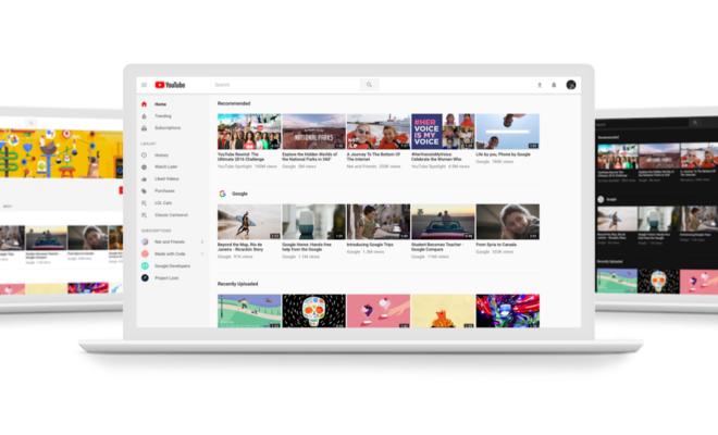 YouTube donne un coup de jeune à son logo