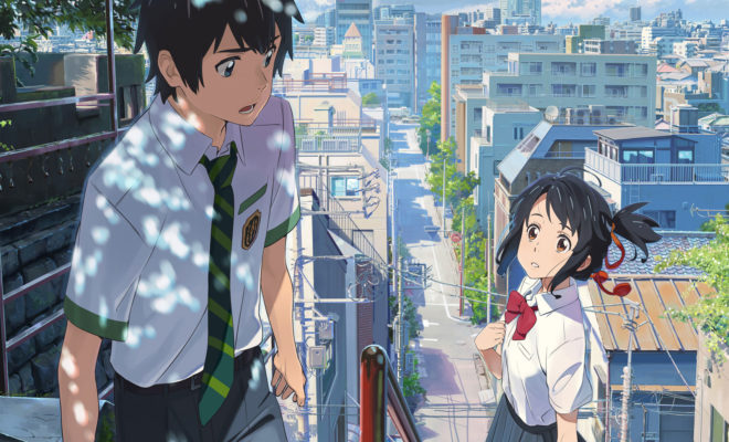 Your Name.: une version live de JJ Abrams et Eric Heisserer