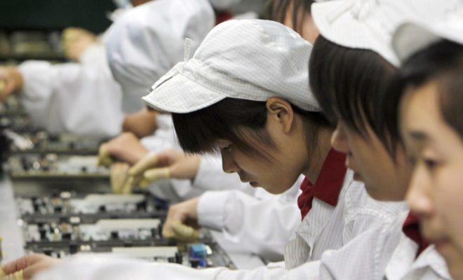 Apple admet que les stagiaires font trop d'heures supplémentaires — IPhone X