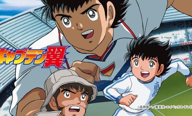 Un premier trailer pour le grand retour d'Olive et Tom — Captain Tsubasa