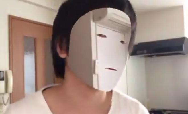 Peut rendre votre visage invisible — IPhone X