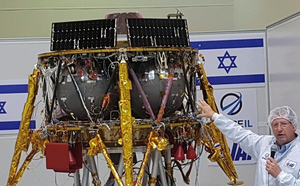 Israël Mission Lune