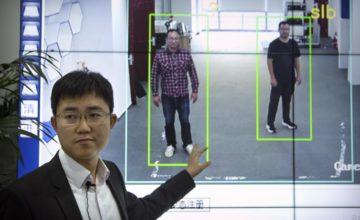 Chine surveillance