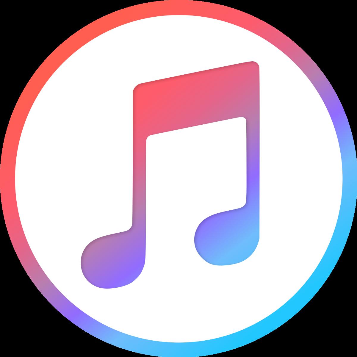Apple pourrait diviser iTunes en trois parties différentes
