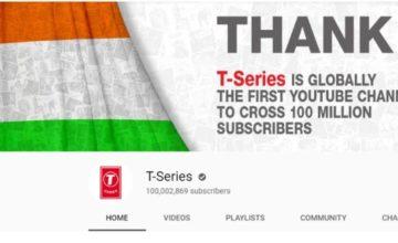 T-Series est la première chaîne YouTube à atteindre les 100 millions d'abonnés