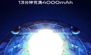 Vivo Super FastCharge 120W : recharger son smartphone en 13 minutes !