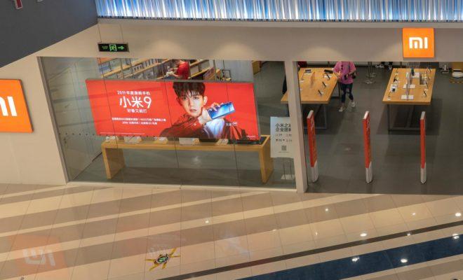 MI CC : une nouvelle marque signée Xiaomi à destination des jeunes