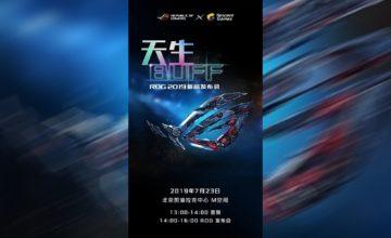 L'Asus ROG Phone 2 sera présenté le 23 juillet