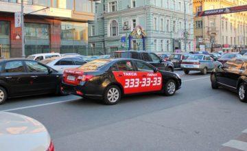 Russie : la reconnaissance faciale va être utilisée pour détecter la fatigue chez les chauffeurs de taxis