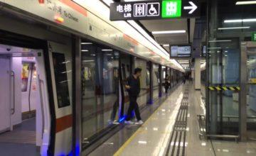 Chine : Les stations de métro permettent désormais de payer en scannant son visage