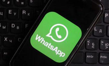 WhatsApp teste les messages qui s'autodétruisent