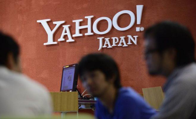 Yahoo Japan et Line fusionnent via un accord à 30 milliards de dollars