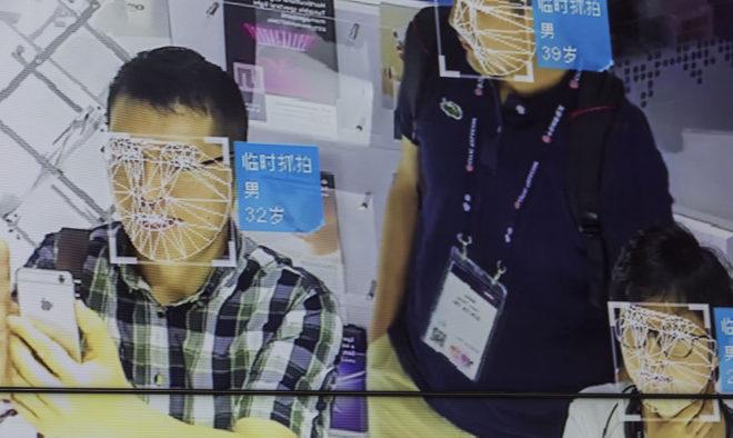 Chine : Reconnaissance faciale obligatoire pour avoir une carte SIM