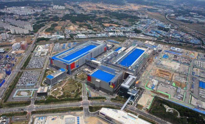 Samsung va construire une nouvelle ligne de production de semi-conducteurs en 5nm