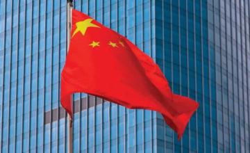 Une application qui aide à supprimer les applications chinoises de votre smartphone