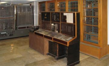 Le manuel du plus vieil ordinateur a été retrouvé