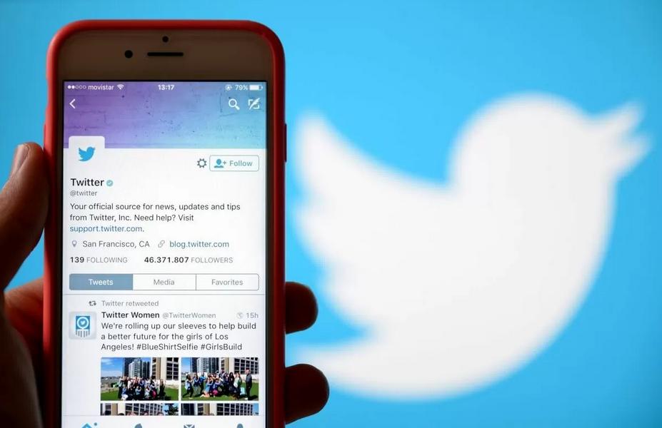 Twitter a supprimé 130 comptes pour avoir tenté de perturber le débat Trump-Biden