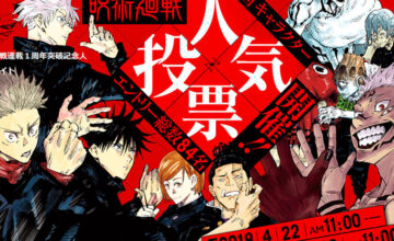 Jujutsu Kaisen : regarder l'anime en streaming VOSTFR