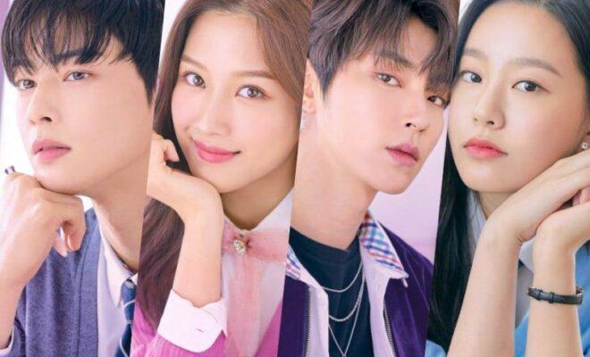 True Beauty : regarder le drama en streaming