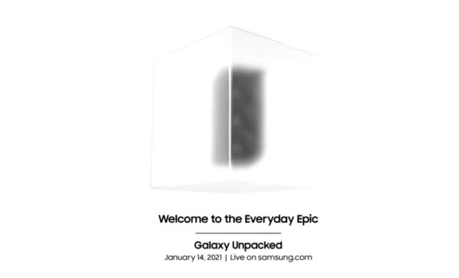 Samsung confirme officiellement l'événement Galaxy S21 pour le 14 janvier