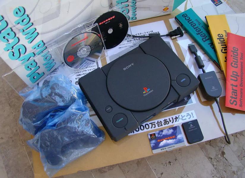 Le jeu PS1 Magic Castle arrive 20 ans plus tard
