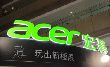 Acer victime d'un ransomware qui réclame 50 millions de dollars