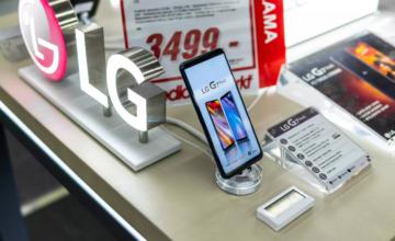 LG annonce sa sortie du secteur de la téléphonie