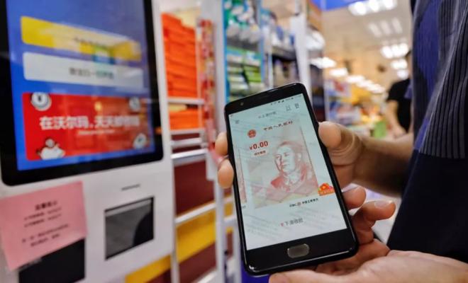 Chine : le yuan numérique est la monnaie numérique qui remplacera le yuan sous sa forme physique