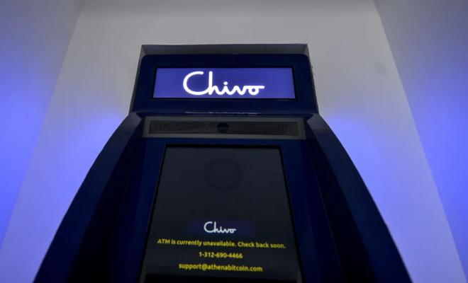 Le Salvador devient le premier pays à adopter le Bitcoin comme monnaie officielle, aux côtés du dollar américain.