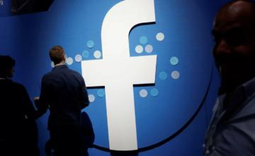 Facebook aurait l'intention de changer de nom